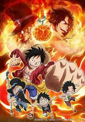 Ван Пис (Спецвыпуск 3) / One Piece Episode of Sabo - The Three Brothers Bond